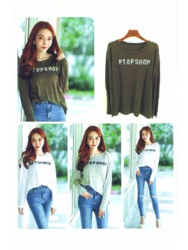 Weekend Green Ptopshop